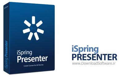 iSpring-Presenter