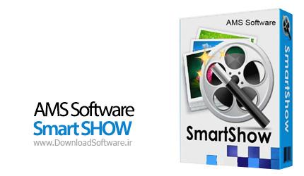 AMS-Software-SmartSHOW