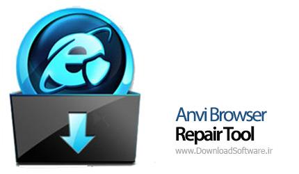 Anvi-Browser-Repair-Tool