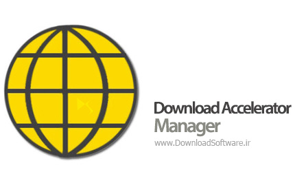 Download-Accelerator-Manager