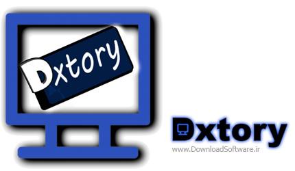 دانلود نرم افزار Dxtory فیلم برداری از محیط بازی ها و نرم افزار ها