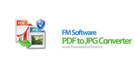 FM-Software-PDF-to-JPG-Converter