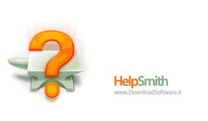 HelpSmith
