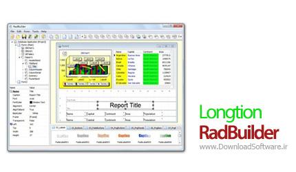 Longtion-RadBuilder