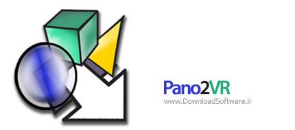 دانلود نرم افزار Pano2VR Pro - ساخت تصاویر پانوراما