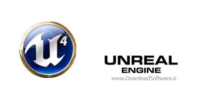 دانلود برنامه Unreal Engine + Optional Files بهترین نرم افزار موتور قدرتمند ساخت بازی