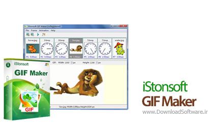 iStonsoft-GIF-Maker