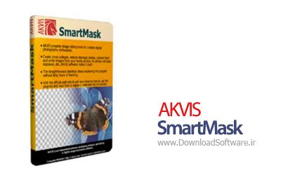 AKVIS-SmartMask
