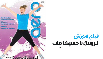 Aerobic-Workout-With-Jessica-Mellet