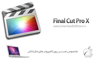 Apple-Final-Cut