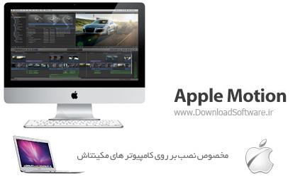 Apple-Motion