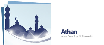 Athan