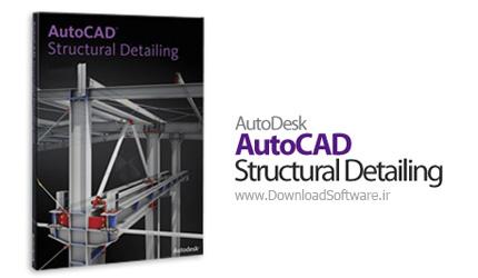 AutoCAD-Structural-Detailing