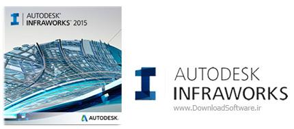 Autodesk-InfraWorks
