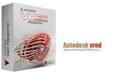 دانلود نرم افزار Autodesk VRED Pro