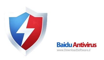 Baidu-Antivirus