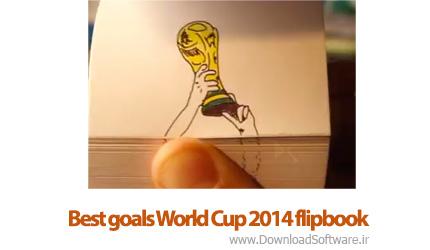 Best-goals-World-Cup-2014-flipbook