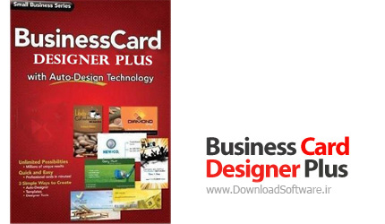 Business-Card-Designer-Plus