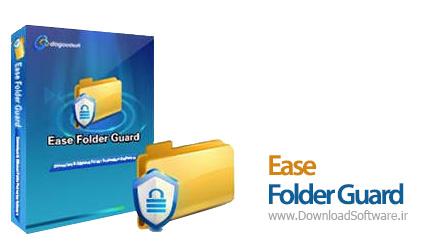 Ease-Folder-Guard