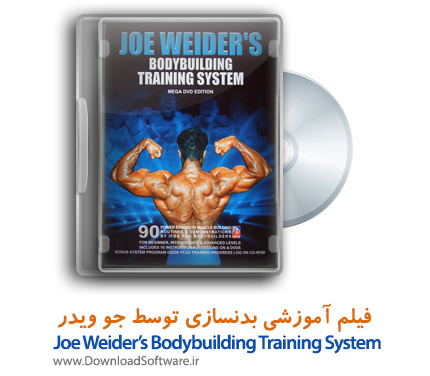 Joe-Weider's-Bodybuilding-Training-System