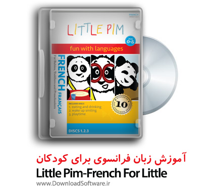 Little-Pim-French-For-Little