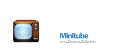 دانلود نرم افزار Minitube for Windows - برنامه تماشا کردن ویدیوهای یوتیوب