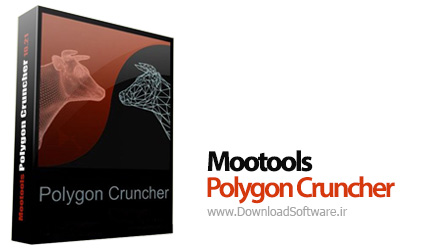 Mootools-Polygon-Cruncher