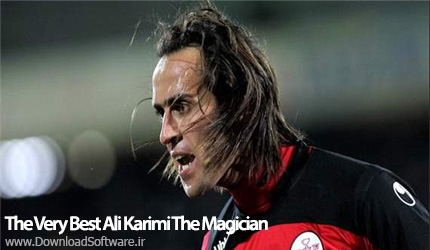 The-Very-Best-Ali-Karimi-The-Magician