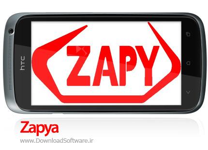 دانلود نرم افزار Zapya - برنامه انتقال فایل توسط wifi در اندروید