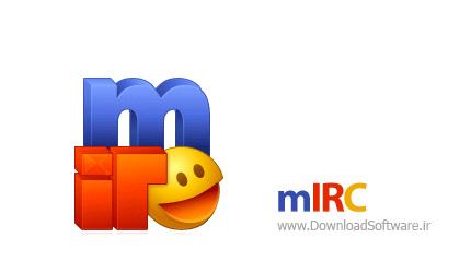 دانلود نرم افزار mIRC نرم افزار پیام رسان
