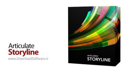 1336891582_articulate-storyline