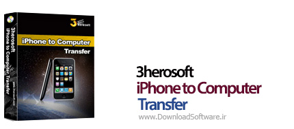 3herosoft-iPhone-to-Computer-Transfer