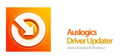 دانلود نرم افزار Auslogics Driver Updater - برنامه بروز رسانی درایورهای سخت افزاری