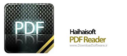 Haihaisoft-PDF-Reader