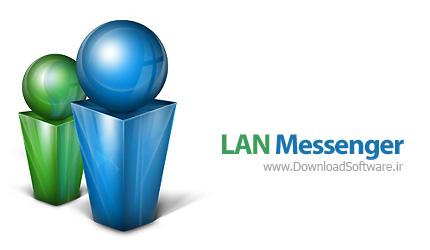 LAN-Messenger