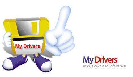My-Drivers