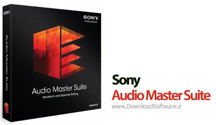 Sony-Audio-Master-Suite