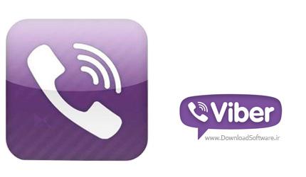 دانلود نرم افزار وایبر برای ویندوز Viber Free Calls & Messages