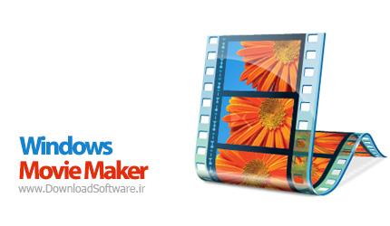 دانلود Windows Movie Maker - نرم افزار ویرایشگر فیلم و صدا
