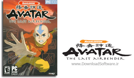 Avatar.The.Last.Airbender