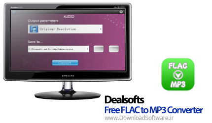 Dealsofts-Free-FLAC-to-MP3-Converter