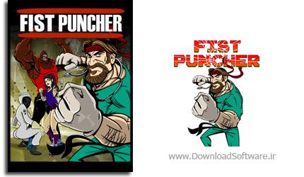 Fist-Puncher