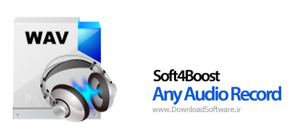 Soft4Boost-Any-Audio-Record