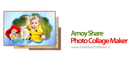 Amoy-Share-Photo-Collage-Maker