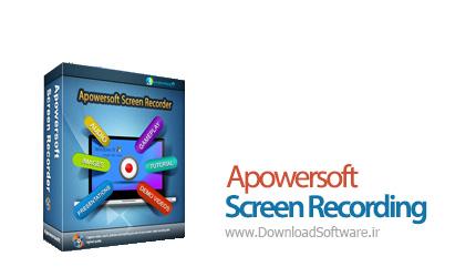 Apowersoft-Screen-Recording