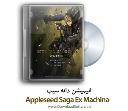 Appleseed-Saga-Ex-Machina