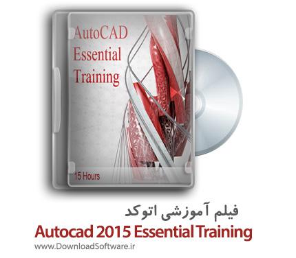Autocad-2015-Essential-Training