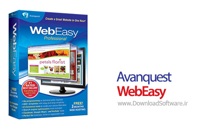 Avanquest-WebEasy