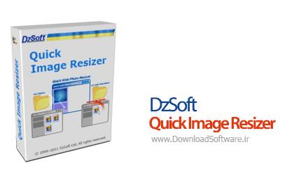 DzSoft-Quick-Image-Resizer