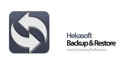 Hekasoft-Backup-&-Restore